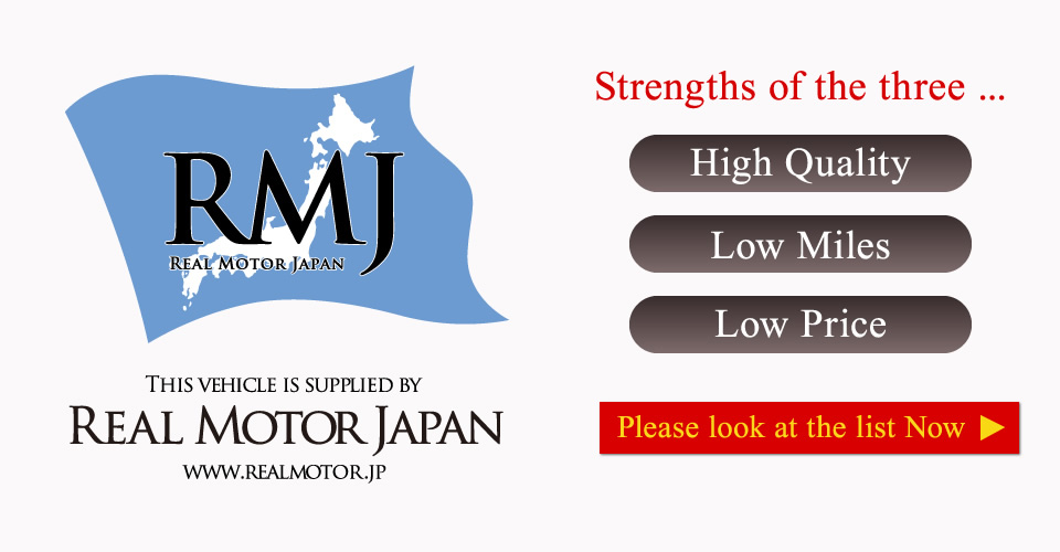 rmj Strengths of the three