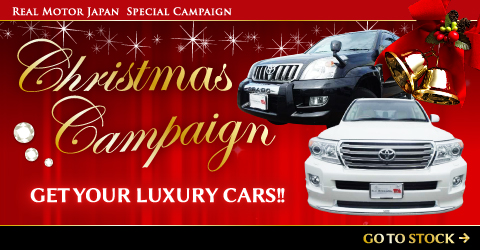 Christmas Campaing