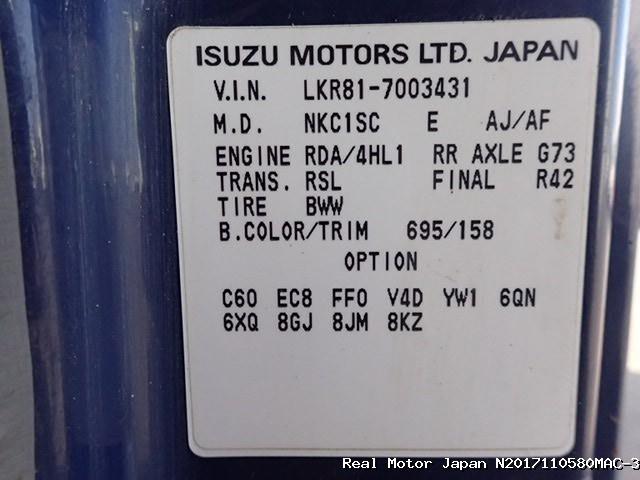 Mazda/TITAN/2005/N2017110580MAC-3 / Japanese Used Cars
