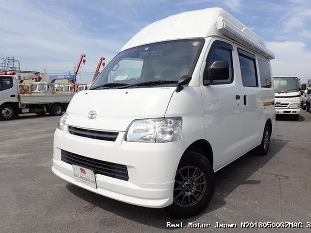 Toyota/LITEACE VAN/2013/N2018050067MAC-3 / Japanese Used Cars   Real