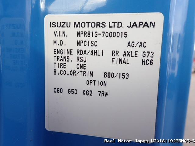 Isuzu/ELF TRUCK/2002/N2018110265MAC-3 / Japanese Used Cars