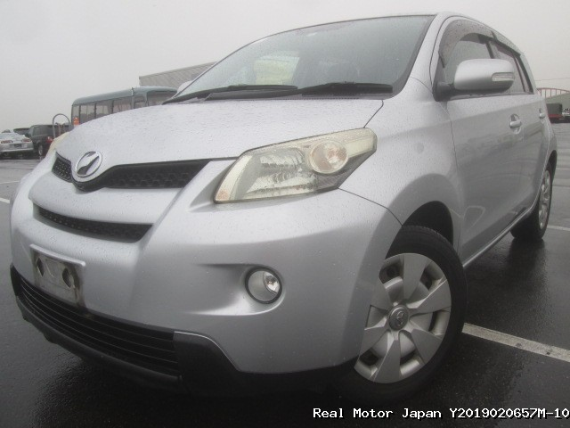 Japanese Used Cars Real Motor Japan