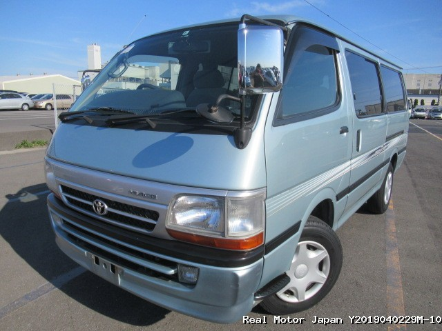 750d074eb6fbcc Toyota HIACE VAN 2002 Y2019040229M-10   Japanese Used Cars
