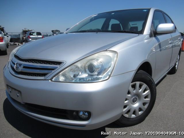 Japanese Used Cars Real Motor Japan