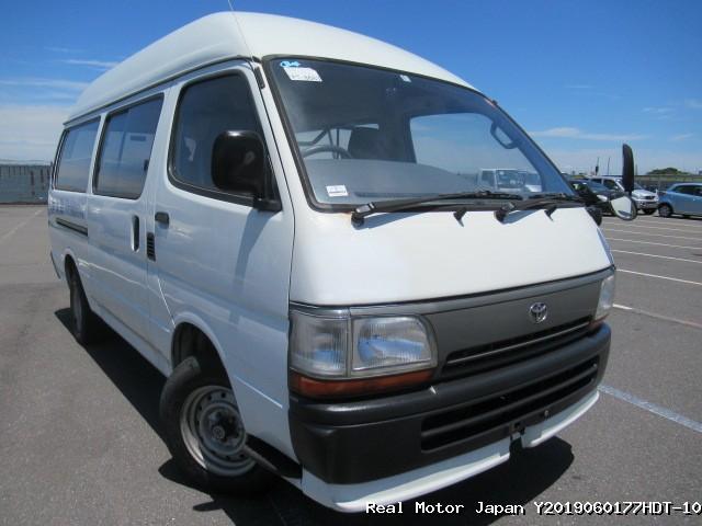 Toyota/HIACE VAN/1996/Y2019060177HDT-10 / Japanese Used Cars