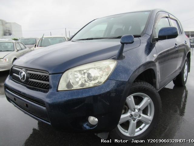 Japanese Used Cars | Real Motor Japan