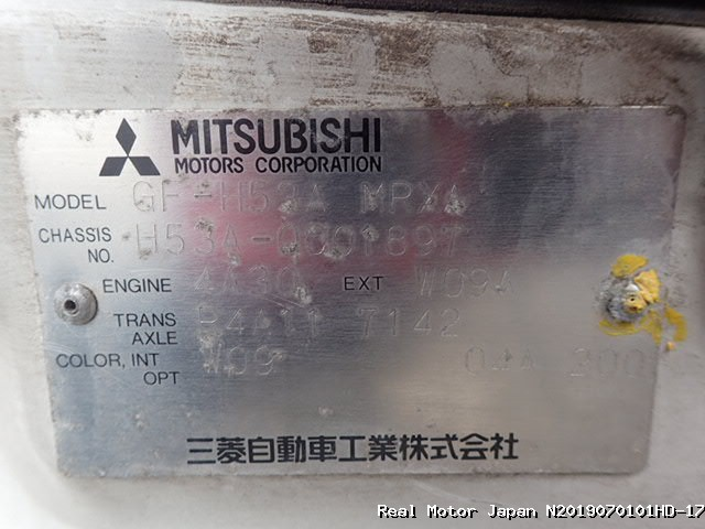 Mitsubishi/PAJERO MINI/1998/N2019070101HD-17 / Japanese Used Cars