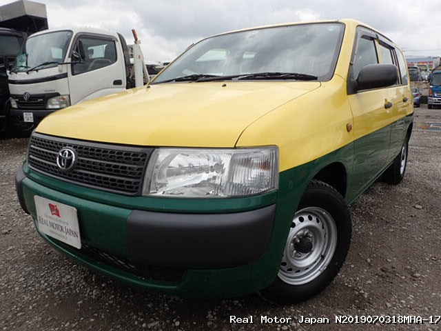 Japanese Used Cars | Real Motor Japan