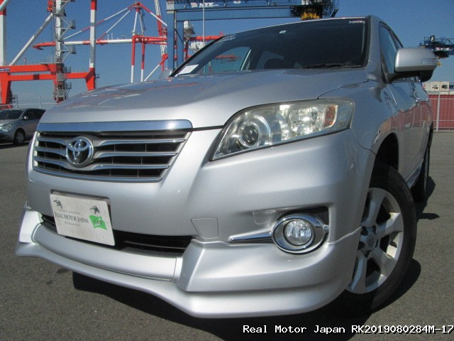 Toyota/VANGUARD/2010/RK2019080284M-17 / Japanese Used Cars